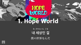 Baixar 日本語字幕【 Hope World 】 J-HOPE of BTS 防弾少年団