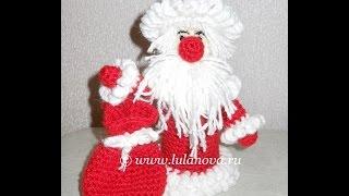 Дед Мороз - Santa Claus - 1 часть - вязание крючком на бутылку