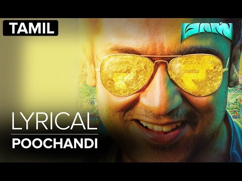 Poochandi   Full Song With Lyrics   Masss
