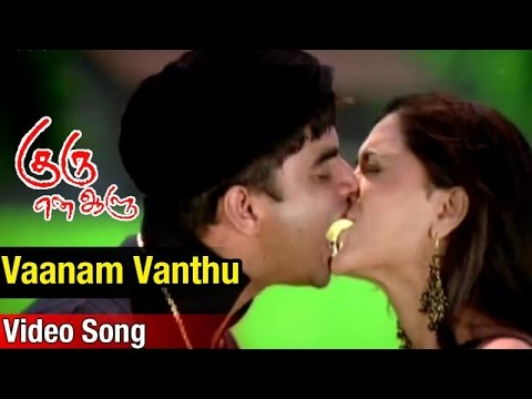 Vaanam Vanthu Video Song | Guru En Aalu Tamil Movie | Madhavan | Mamta Mohandas | Srikanth Deva