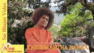 Karunaantha Ranga Kari Raja Varada II  Deepa Tiwari II Prashanti Sai Bhajan