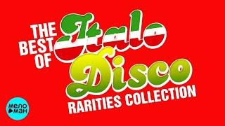 80 S Italo Rare Super Dance