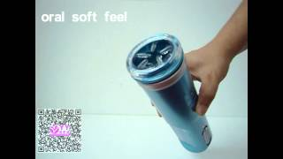 Repeat youtube video hand free electric male masturbator with thrusting Piston Masturbation Cup