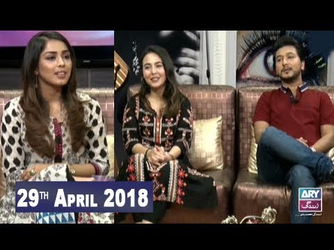 Breaking Weekend - 29th April 2018 - ARY Zindagi