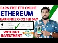 Best Ethereum Mining Software - Hashrate Boost - YouTube