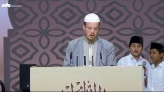 Friday | First Session | Second Poem (German) | #JalsaGermany 2016