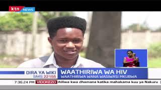 Waathiriwa wa HIV: Waathiriwa wana wasiwasi mkubwa baada ya vithibitivirusi kupungua nchini