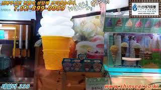 소프트아이스크림기계 테일러 339 디핀다트 ICE CR…