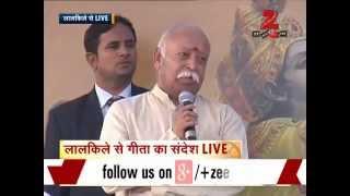 Bhagwad Gita festival: RSS chief Mohan Bhagwat addresses crowd at Red Fort