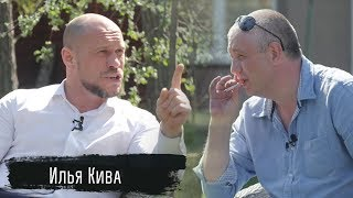 I.Kyva about a money, power and football. Without censorship