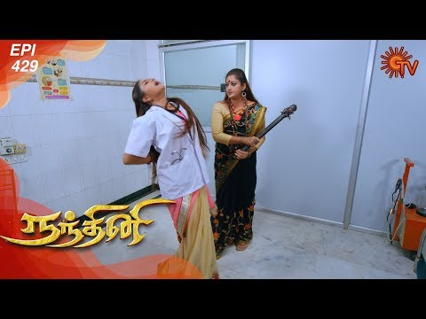 Nandhini - நந்தினி   Episode 429   Sun TV Serial   Super Hit Tamil Serial