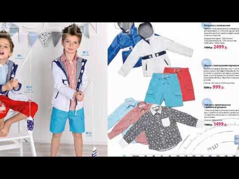 Каталог детской одежды Фаберлик. Апрель 2013