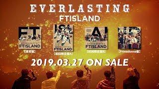 FTISLAND – 9th ALBUM『EVERLASTING』初回限定盤A収録「MVメイキング」ダイジェスト