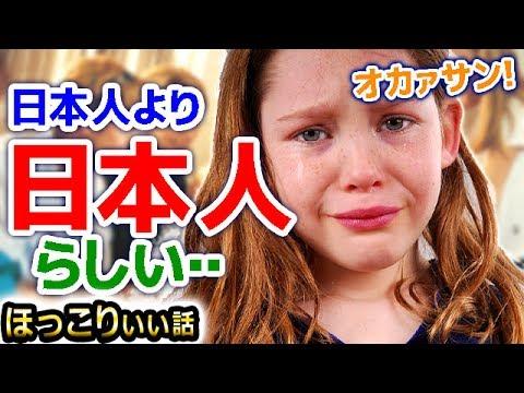 """日本大好き外国人日本で初めての年末年始おせち食べガキ使見て爆笑してたアメリカ人の""""新年のあいさつ"""