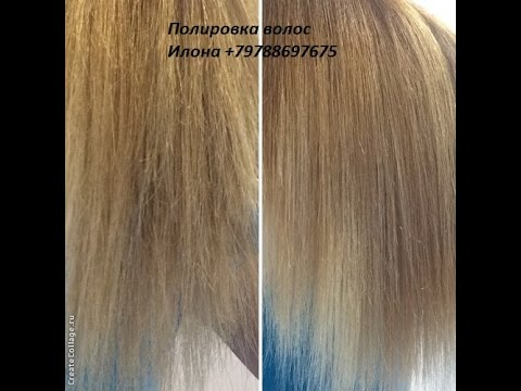 Полировка волос с помощью насадки HG polishen