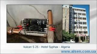 умягчитель воды Vulcan(Прибор для защиты от известкового налета Vulcan, который выполняет все возложенные на него задачи по защите..., 2010-10-11T17:56:07.000Z)
