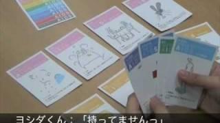 HIVについて考えるための重要キーワードを扱ったカードゲーム「AIDSカル...
