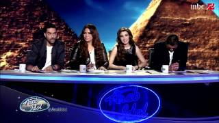 arab idol episode 2