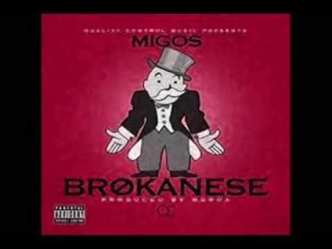 Migos Brokanese Official Instrumental