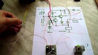 Схема автоматического включения ДХО