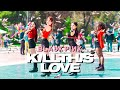Download Video [KPOP IN PUBLIC] BLACKPINK (블랙핑크) 'Kill This Love' DANCE COVER by Girl Krush