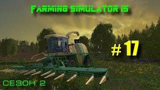 �������� ���� Farming Simulator 15. Курсплей для силоса. Courseplay for Silage. #2-17. ������