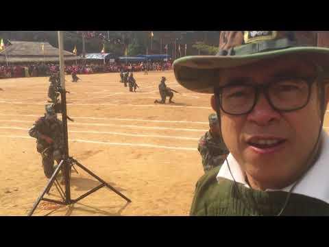 ๗ กุมภาพันธ์พ.ศ. ๒๕๖๑ การแสดงของทหารไทยใหญ่ภายใต้การนำของเจ้ากอนจิ้น ดอยก่อ ๑