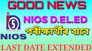 GOOD NEWS🔥FOR NIOS D.EL.ED CANDIDATES ॥ LAST DATE EXTENDAD ॥ APPLY SOON
