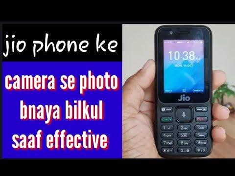 Jio phone  ke camera se photo bnaye saaf,jio phone se photo  kheeche,📷📷📷,hindi