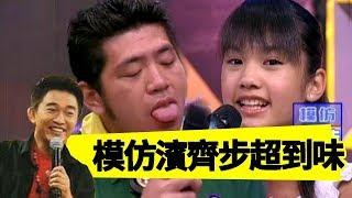 來賓:4 IN LOVE、吳宗憲、NONO 更多【Jacky Show】▻▻https://goo.gl/7s...