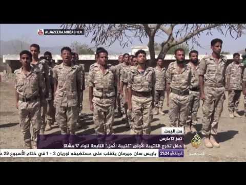 من اليمن .. أهم وآخر التطورات الميدانية في اليمن يوم 13-3-2017