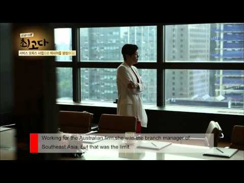 김은미, 최고다 - MBN Success Documentary - Mee Kim - You are the Best