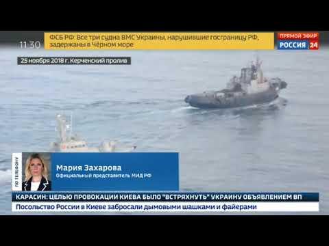 В ВМС Украины сотворено соединение морской пехоты, которое скоро можно будет именовать «бригадой будущего».