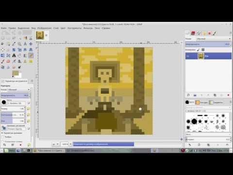pixel art noob (test 001)
