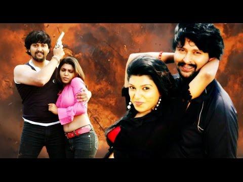 New Release Kannada Full Movie | Journey...
