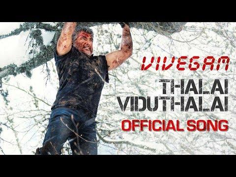 Vivegam Thalai Viduthalai Official Song | Ajithkumar (Thala) | Siva | Anirudh | Kajal Agarwal
