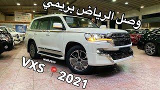 وصول اول دفعات لاندكروزر 2021 VXS بريمي الي الرياض