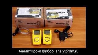 Газоанализатор gas alert micro clip xt(, 2015-03-15T12:23:20.000Z)