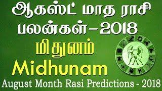 Midhunam Rasi (Gemini) August Month Predictions 2018 – Rasi Palangal