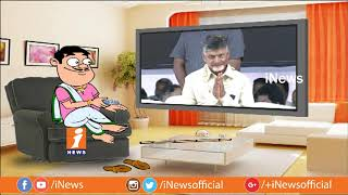 Dada Funny Talk With Balakrishna Over His Comme...