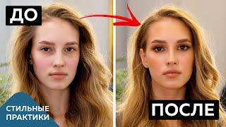 Трендовый макияж глаз в коричнево-бронзовых оттенках. Мастер-класс от визажиста. #Makeup. DIY