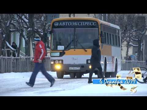 «Снежинск сегодня». 06-12-19