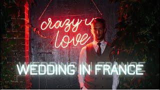 Wedding in France,  #ВедущийНикитаШляндин