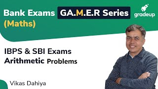 YT GA.M.E.R Series: How to Solve Arithmetic Questions (Quant)