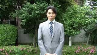 大応援団リーダーズ 袴田吉彦 / 1億2500万人の大応援団
