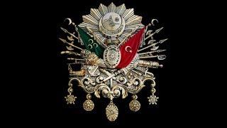 Osmanlı Savaş Marşı 1 Saatlik/Hourly Versiyon