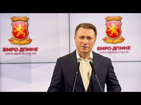 Прес конференција на Претседателот Никола Груевски 28.11.2017