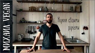 видео Кухня на даче в деревянном доме фото