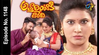 Attarintiki Daredi | 10th July 2018 | Full Episode No 1148 | ETV Telugu