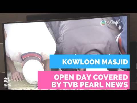 Kowloon Masjid Open Day on Hong Kong News